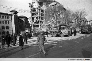 cutremur Ceusescu