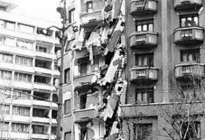 cutremur scara