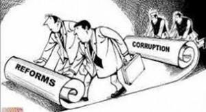 justitia coruptia